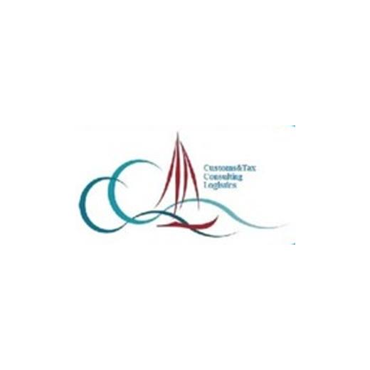 مؤسسة الحرير للاستشارات
