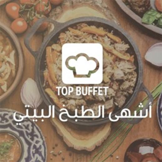 Top Buffet