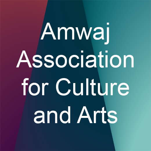 Amwaj Association for Culture and Arts