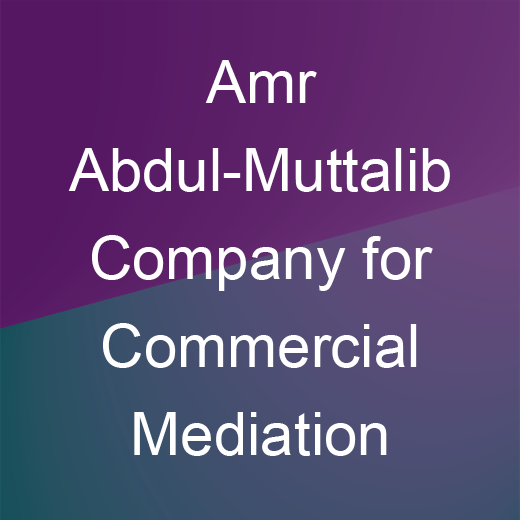 Amr Abdul-Muttalib Company for Commercial Mediation