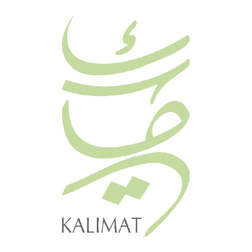 Kalimat for translation