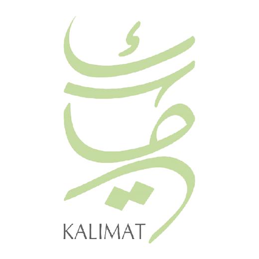 Kalimat for translation