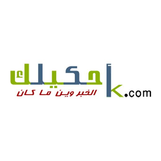 Aqaba Media Center