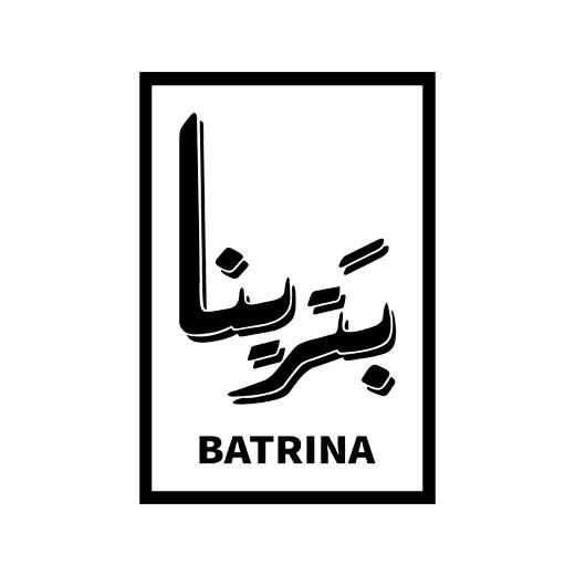 Batrina