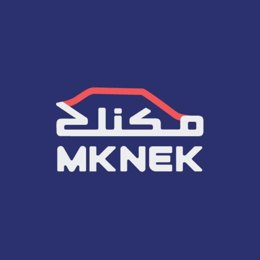 مكنك Mknek (Machnic)