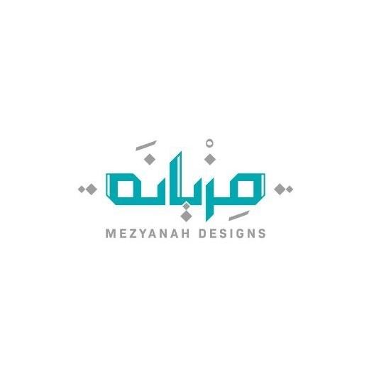 Mezyanah Designs (Antika)